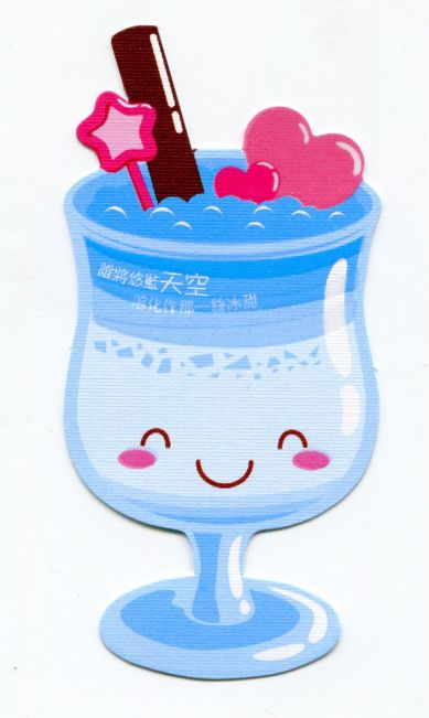 Image 0 of Drink and Beverage Die Cut Paper Bookmark #04 (SB0067)