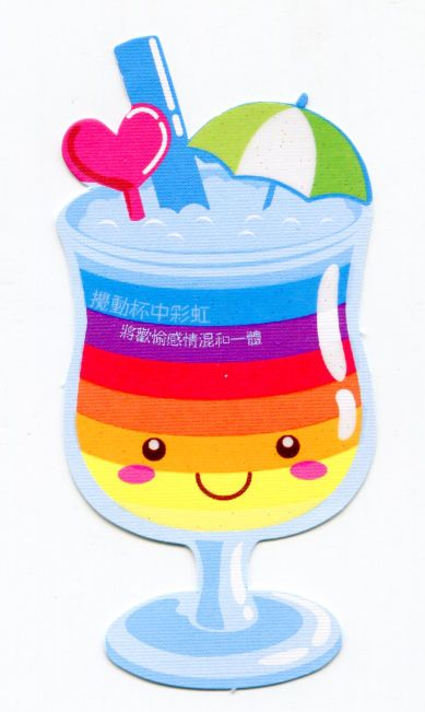 Image 0 of Drink and Beverage Die Cut Paper Bookmark #05 (SB0068)