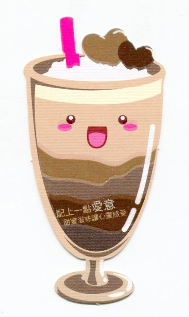Thumbnail of Drink and Beverage Die Cut Paper Bookmark #08 (SB0071)