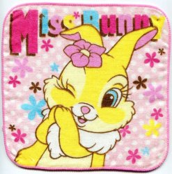 Thumbnail of Disney Miss Bunny Face Towel Wash Cloth #7 (T0617)