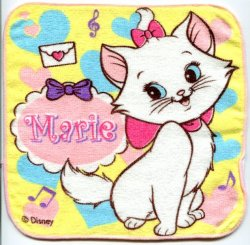 Thumbnail of Disney Marie The Aristocats Cat Face Towel Wash Cloth #19 (T0636)