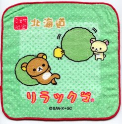 Thumbnail of San-X Rilakkuma Relax Bear Face Towel Wash Cloth #46 (T0638)
