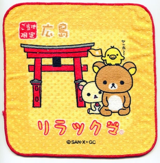 Image 0 of San-X Rilakkuma Relax Bear Face Towel Wash Cloth #47 (T0639)