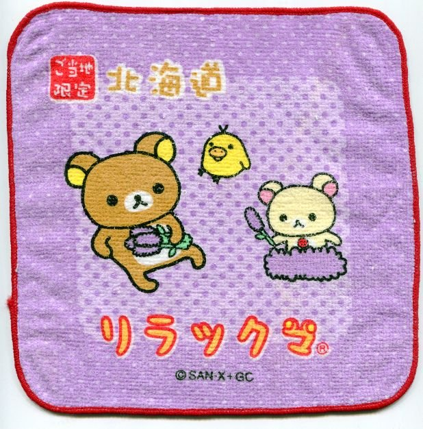 Image 0 of San-X Rilakkuma Relax Bear Face Towel Wash Cloth #48 (T0640)