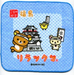 Thumbnail of San-X Rilakkuma Relax Bear Face Towel Wash Cloth #49 (T0641)