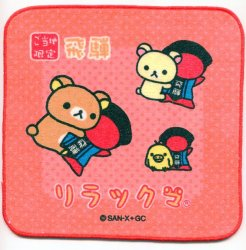Thumbnail of San-X Rilakkuma Relax Bear Face Towel Wash Cloth #51 (T0643)
