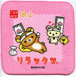 Thumbnail of San-X Rilakkuma Relax Bear Face Towel Wash Cloth #52 (T0644)