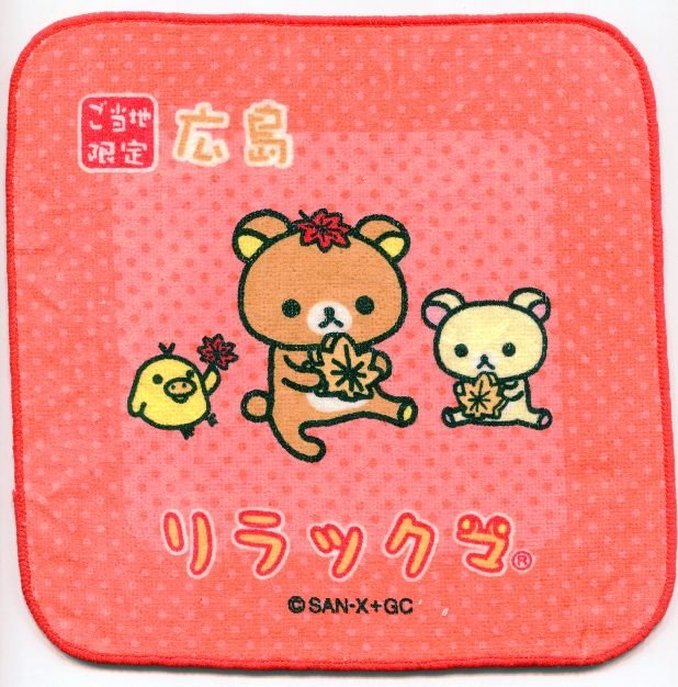 Image 0 of San-X Rilakkuma Relax Bear Face Towel Wash Cloth #53 (T0645)