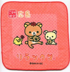 Thumbnail of San-X Rilakkuma Relax Bear Face Towel Wash Cloth #53 (T0645)