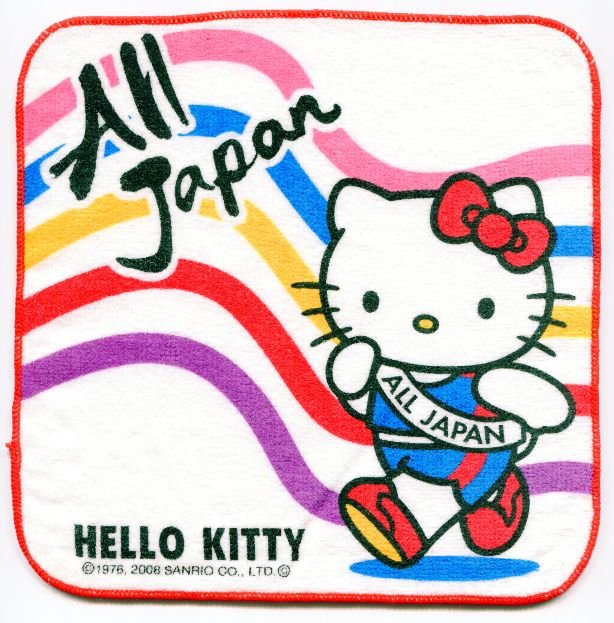 Image 0 of Sanrio Hello Kitty Face Towel Wash Cloth #31 (T0647)