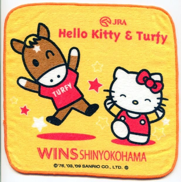 Image 0 of Sanrio Hello Kitty Face Towel Wash Cloth #32 (T0648)