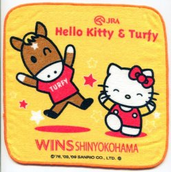 Thumbnail of Sanrio Hello Kitty Face Towel Wash Cloth #32 (T0648)