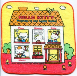 Thumbnail of Sanrio Hello Kitty Face Towel Wash Cloth #36 (T0652)