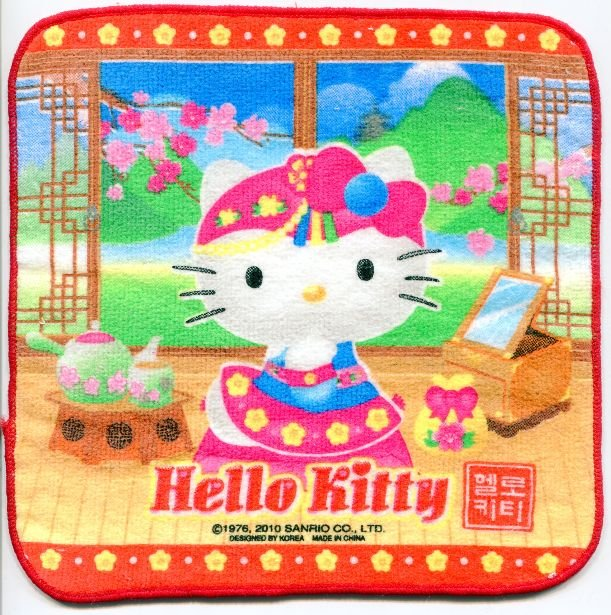 Image 0 of Sanrio Hello Kitty Face Towel Wash Cloth #39 (T0655)