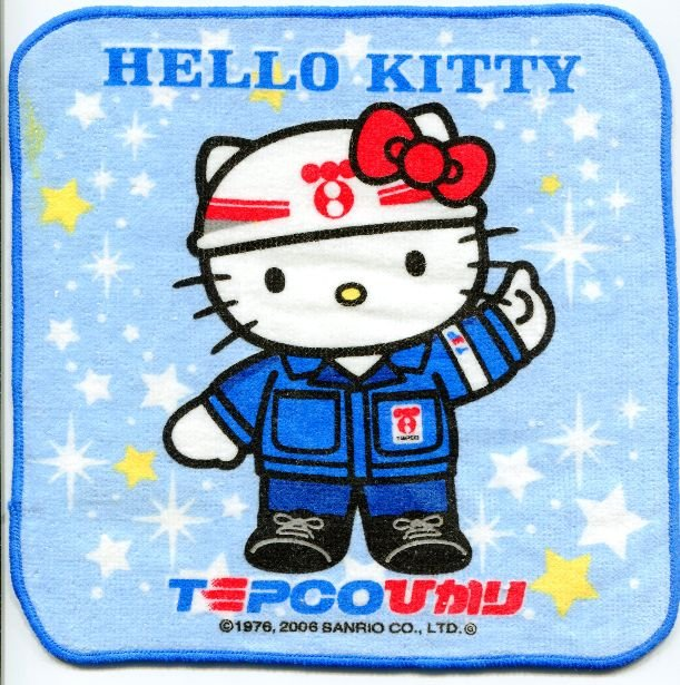 Image 0 of Sanrio Hello Kitty Face Towel Wash Cloth #40 (T0656)