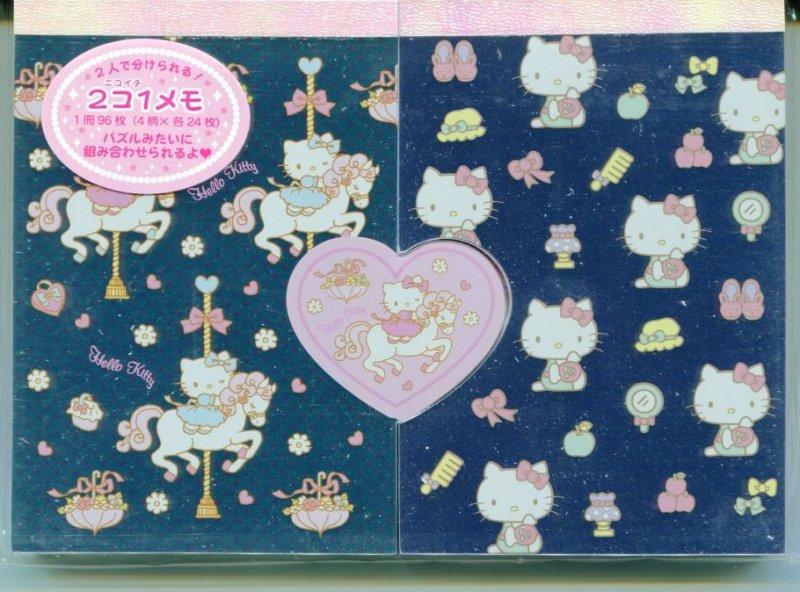 Image 0 of Sanrio Hello Kitty 8 Design 2 in 1 Memo Pad #1 (M0752)