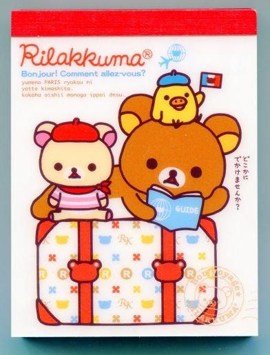 Image 0 of San-X Rilakkuma Relax Bear Paris 2 Design Mini Memo Pad #4 (M0761)