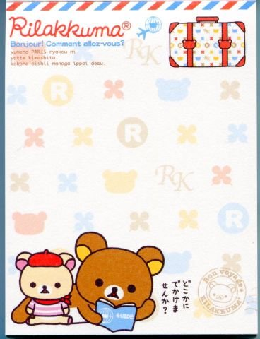 Image 1 of San-X Rilakkuma Relax Bear Paris 2 Design Mini Memo Pad #4 (M0761)