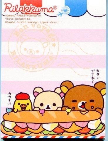 Image 2 of San-X Rilakkuma Relax Bear Paris 2 Design Mini Memo Pad #4 (M0761)