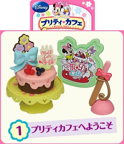 Image 0 of Re-ment Doll House Disney Minnie Daisy Pretty Cafe Miniature #1