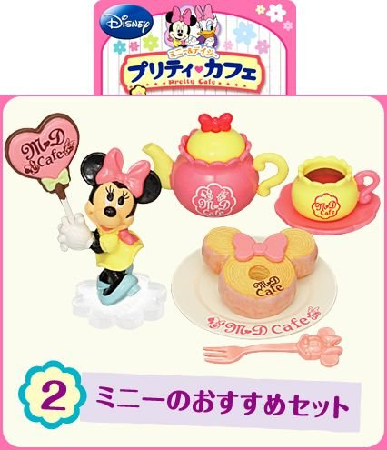 Image 0 of Re-ment Doll House Disney Minnie Daisy Pretty Cafe Miniature #2