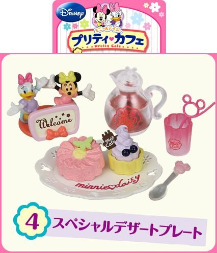 Image 0 of Re-ment Doll House Disney Minnie Daisy Pretty Cafe Miniature #4