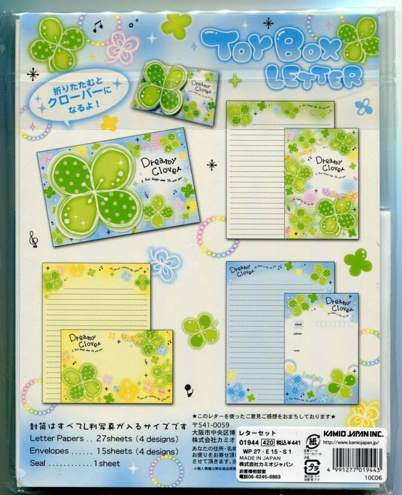 Image 1 of Kamio Dreamy Clover 4 Design Letter Set #1 (L0640)