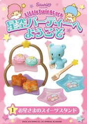 Thumbnail of Re-ment Sanrio Little Twin Stars Sky Party Miniature #1