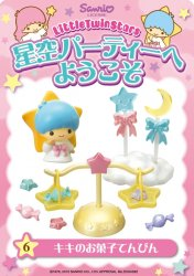Thumbnail of Re-ment Sanrio Little Twin Stars Sky Party Miniature #6