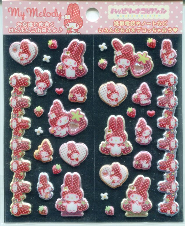 Image 0 of Sanrio My Melody Sponge Deco Sticker Sheet #3 (I0774)