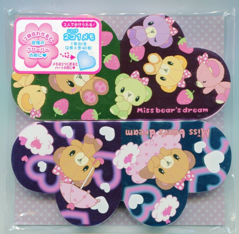 Image 0 of Sanrio Miss Bear's Dream Clover 4 Design Die Cut Memo Pad #1 (M0810)