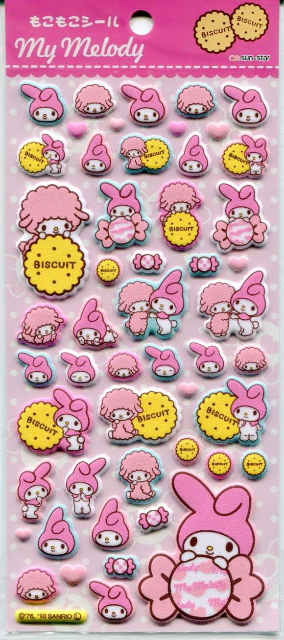 Image 0 of Sanrio My Melody Candy Sponge Sticker Sheet #1 (I0811)