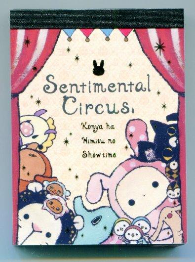 Image 0 of San-X Sentimental Circus 2 Design Mini Memo Pad #2 (M0834)