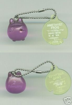 Image 0 of Japan Frog Style Birth Stone Collection Keychain #2 (K0614)