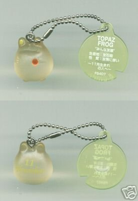 Image 0 of Japan Frog Style Birth Stone Collection Keychain #11 (K0623)