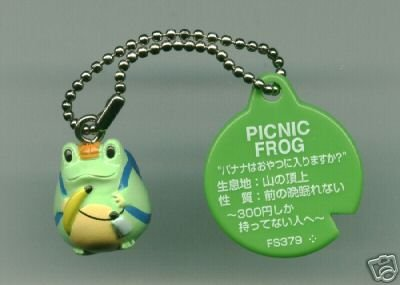Image 0 of Japan Frog Style 2006 Autumn Collection Keychain #4 (K0405)