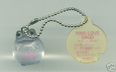 Image 0 of Japan Frog Style Love & Sweets Compilations Collection Keychain #2 (K0738)