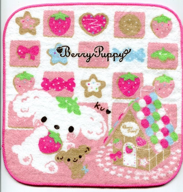 Image 0 of San-X Berry Puppy Dog Face Towel Wash Cloth #1 (T0760)