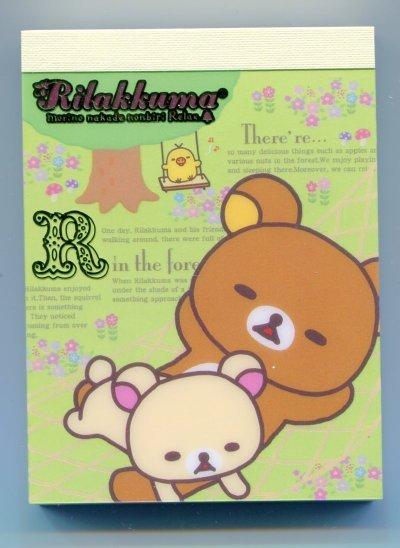 Image 0 of San-X Rilakkuma Relax Bear 2 Design Mini Memo Pad #10 (M0838)