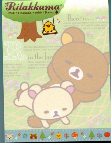 Image 1 of San-X Rilakkuma Relax Bear 2 Design Mini Memo Pad #10 (M0838)