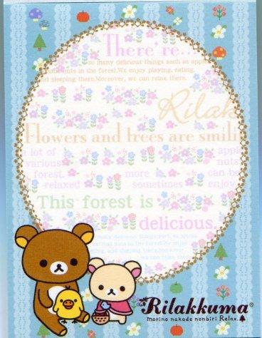 Image 2 of San-X Rilakkuma Relax Bear 2 Design Mini Memo Pad #10 (M0838)