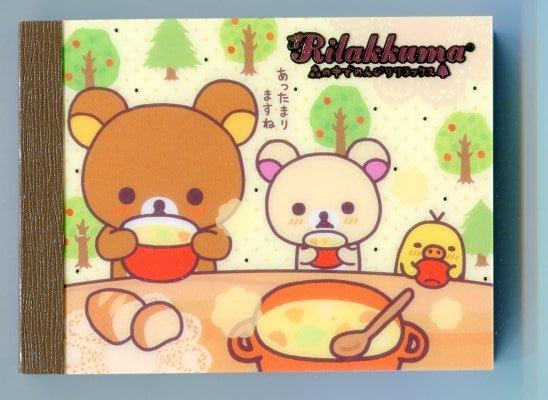 Image 0 of San-X Rilakkuma Relax Bear 2 Design Mini Memo Pad #11 (M0839)