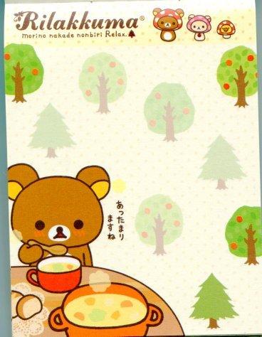 Image 1 of San-X Rilakkuma Relax Bear 2 Design Mini Memo Pad #11 (M0839)