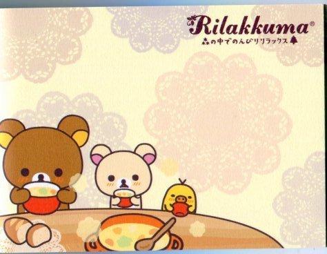 Image 2 of San-X Rilakkuma Relax Bear 2 Design Mini Memo Pad #11 (M0839)