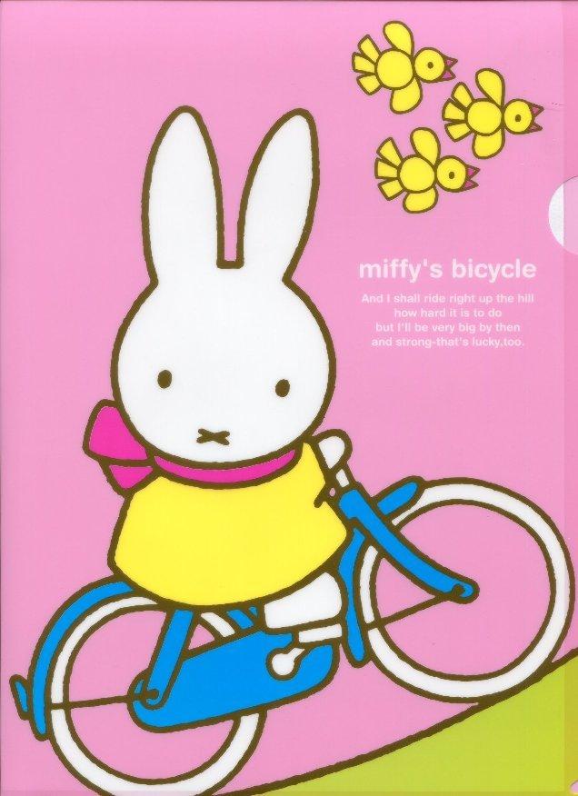 Image 0 of Dick Bruna Miffy Rabbit A4 Plastic File Folder #4
