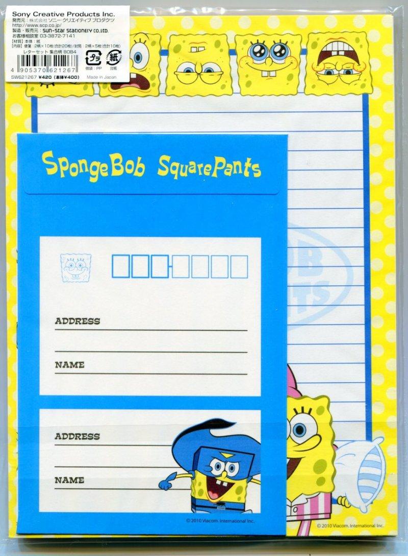 Image 1 of SpongeBob and SquarePants 2 Design Letter Set #3 (L0734)
