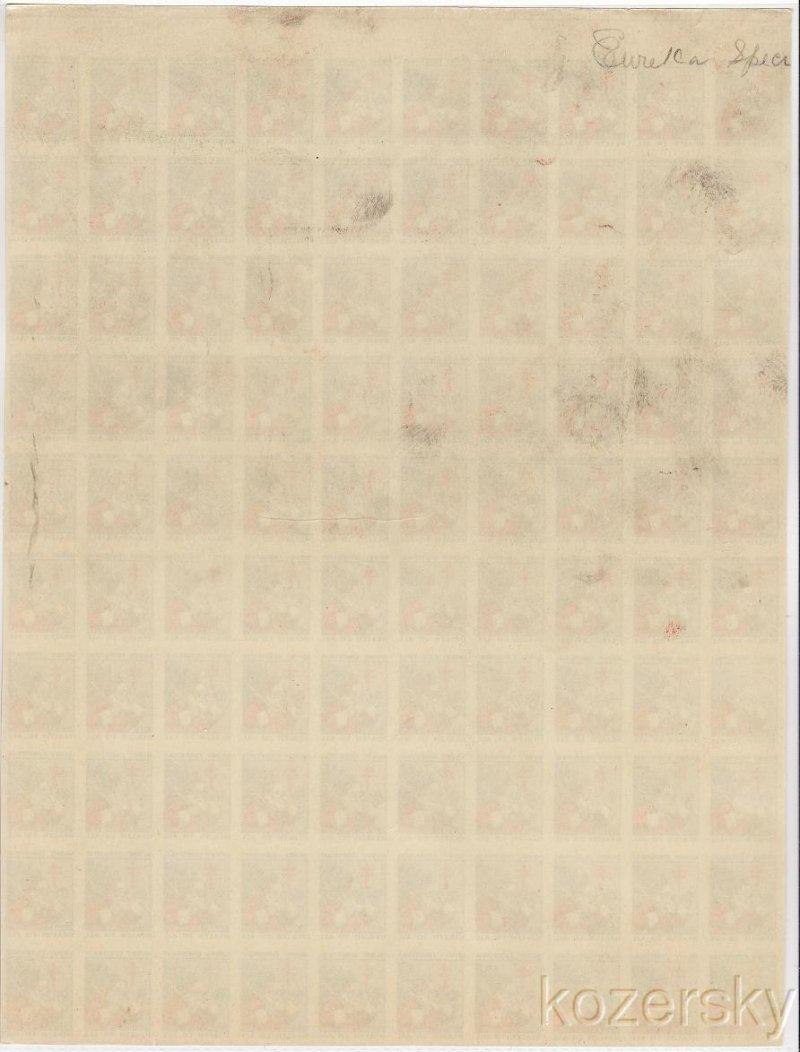 1930-1pxA, 1930 U.S. Christmas Seals, Imperforate Proof Sheet, reverse