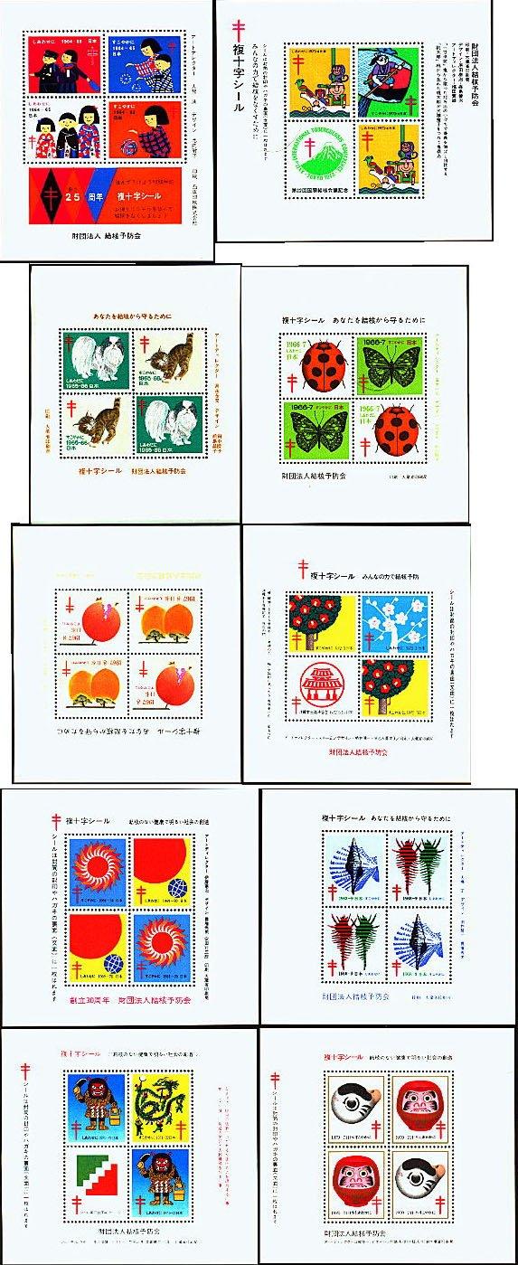 Japan TB Charity Seal Souvenir Sheet Collection, 1964-73