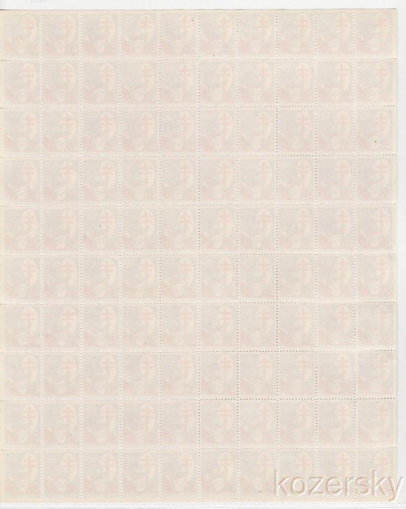 1920-2Ax, WX27, 1920 U.S. Christmas Seals Sheet, Type 2A