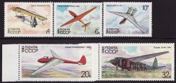Thumbnail of Russia 5071-75, Russia Gliders Stamps, Airplanes, MNH